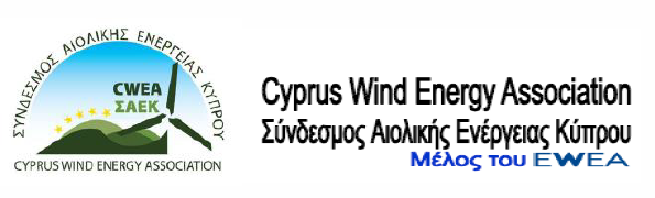 Logo Wind Association