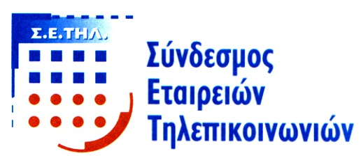 Setil Logo