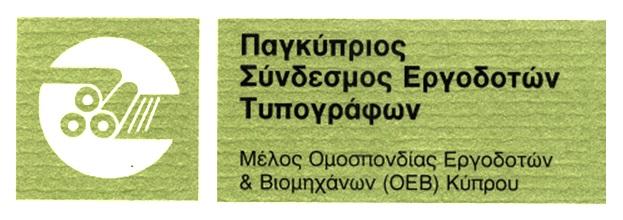 Typografoi
